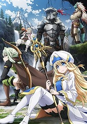 Goblin Slayer - Goblin Slayer