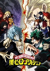 Boku no Hero Academia 3rd Season - My Hero Academia 3