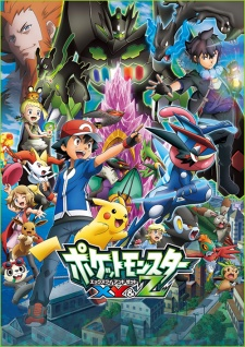 Pokemon Season 20 : XY & Z - Pocket Monsters XY&Z | Pokémon XY&Z | Pokemon Phần 20 XYZ