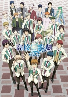 High School Star Musical Season 2 - Koukou Hoshi Kageki 2nd Season | Starmyu 2nd Season