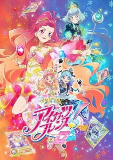 Aikatsu Friends!: Kagayaki no Jewel - Aikatsu Friends! Kagayaki no Jewel