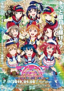 Love Live! Sunshine!! The School Idol Movie: Over the Rainbow - The School Idol Movie Over the Rainbow