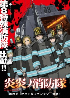 Enen no Shouboutai - Fire Force, Fire Brigade of Flames