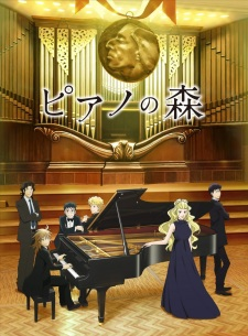 Xem phim Piano no Mori (TV) 2nd Season - Piano Forest Second Season Vietsub