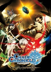 Chain Chronicle: Haecceitas no Hikari (TV) - Chain Chronicle: The Light of Haecceitas