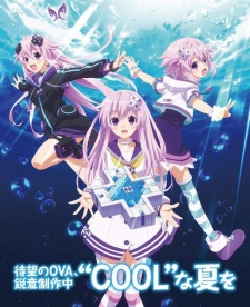 Choujigen Game Neptune The Animation: Nep no Natsuyasumi - Choujigen Game Neptune The Animation Nep no Natsuyasumi