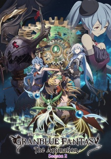 Granblue Fantasy The Animation Season 2 - GRANBLUE FANTASY The Animation Season2