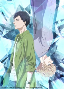 Housekishou Richard-shi no Nazo Kantei - The Case Files of Jeweler Richard