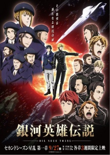 Ginga Eiyuu Densetsu: Die Neue These - Seiran 1 - The Legend of the Galactic Heroes: The New Thesis - Stellar War Part 1, Ginga Eiyuu Densetsu: Die Neue These 2nd Season