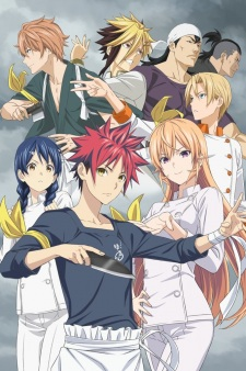 Shokugeki no Souma: Shin no Sara (Ss4) - Food Wars! The Fourth Plate, Shokugeki no Soma 4th Season