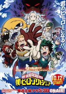 Boku no Hero Academia 4th Season - My Hero Academia 4