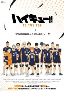 Haikyuu!! 4th Season - Haikyuu!! (2020), Haikyuu!! Fourth Season, Haikyuu!! 4th Season, Haikyuu!!: To the Top