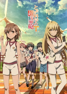 Toaru Kagaku no Railgun T - Toaru Kagaku no Railgun 3, Toaru Kagaku no Choudenjihou 3, A Certain Scientific Railgun 3