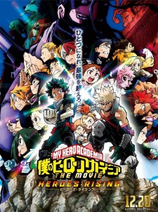 Boku no Hero Academia the Movie 2: Heroes:Rising - My Hero Academia the Movie 2: Heroes:Rising