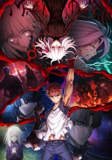 Fate/stay night Movie: Heaven's Feel - III. Spring Song - Fate/stay night: Heaven's Feel - III. Spring Song, Fate/stay night Movie: Heaven's Feel 3