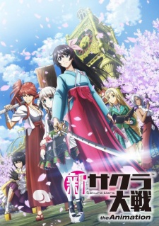Shin Sakura Taisen the Animation - Sakura Wars the Animation, New Sakura Wars the Animation