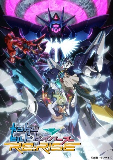 Gundam Build Divers Re:Rise 2nd Season - Gundam Build Divers Re:Rise Season 2