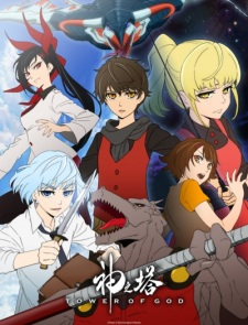 Kami no Tou: Tower of God - Tower of God, Sin-ui Tap (2020)
