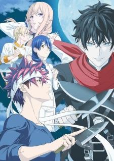 Shokugeki no Souma: Gou no Sara (Ss5) - Food Wars! The Fifth Plate, Shokugeki no Soma 5th Season