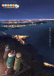 Yuru Camp△ 2nd Season - Laid-Back Camp, Yurukyan