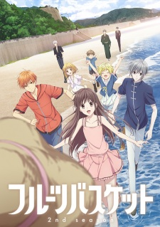 Fruits Basket 2nd Season - Fruits Basket (2019) 2nd Season, Furuba, Fruits Basket (Zenpen)