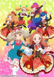 Aikatsu on Parade!: Dream Story - Aikatsu on Parade! (ONA)