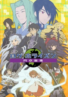 Log Horizon 3rd Season - Log Horizon: Entaku Houkai, Log Horizon Third Season