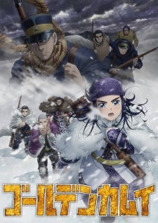 Golden Kamuy 3rd Season - Golden Kamuy Season 3