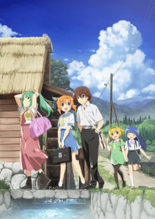 Higurashi no Naku Koro ni (2020) - Higurashi: When They Cry - New