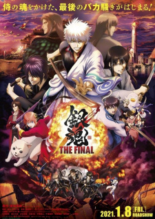 Gintama: The Final - THE FINAL