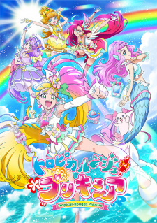 Tropical-Rouge! Precure - TROPICAL-ROUGE! PRETTY CURE