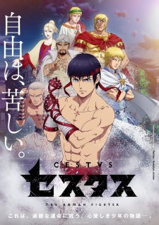 Xem phim Cestvs: The Roman Fighter - Kentou Ankokuden Cestv, Cestus: The Legend of Boxing in the Dark Ages Vietsub