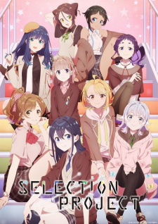 Selection Project - SELECTION PROJECT