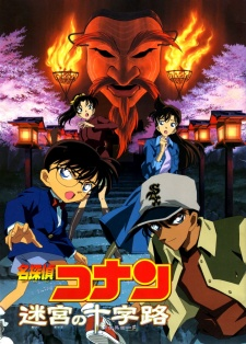 Xem phim Detective Conan Movie 7: Crossroad in the Ancient Capital - Mê Cung Trong Thành Phố Cổ - Case Closed The Movie 7, Meitantei Conan: Meikyuu no Crossroad Vietsub