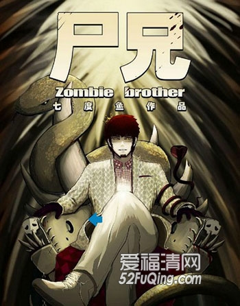 Shi Xiong - Anh Em Zombie | Zombie Brother