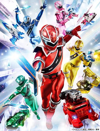 Mashin Sentai Kiramager - Mashin Sentai Kiramager the 44th season of Super Sentai