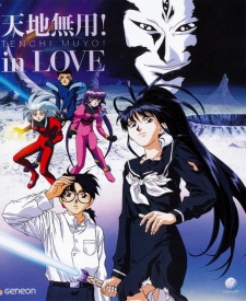 Tenchi Muyou! in Love - Tenchi Muyo Movie 1: Tenchi in Love, Tenchi Muyo! in Love