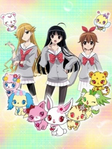 Jewelpet Sunshine - Jewelpet Sunshine