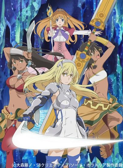 Dungeon ni Deai wo Motomeru no wa Machigatteiru Darou ka Gaiden: Sword Oratoria - Dungeon Sword Oratoria
