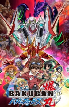 Bakugan Battle Brawlers: Gundalian Invaders - Bakugan: Gundalian Invaders