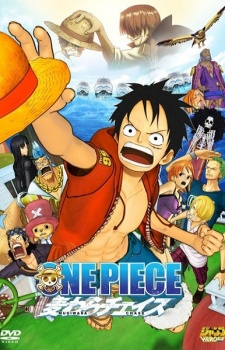 Xem phim One Piece 3D: MUGIWARA CHASE - One Piece 3D: Straw Hat Chase Vietsub