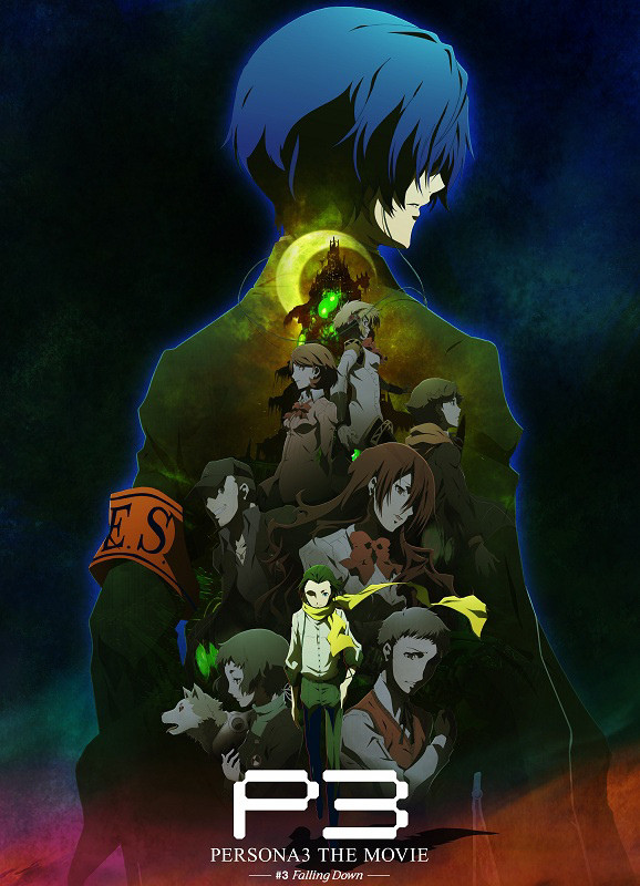 Persona 3 the Movie 3: Falling Down - PERSONA3 THE MOVIE —#3 Falling Down— | Shin Megami Tensei: Persona 3