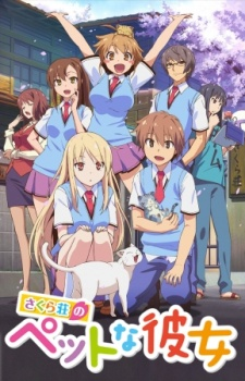 Sakurasou No Pet Na Kanojo - The Pet Girl of Sakurasou | Sakura-sou no Pet na Kanojo [Bluray] (2012)