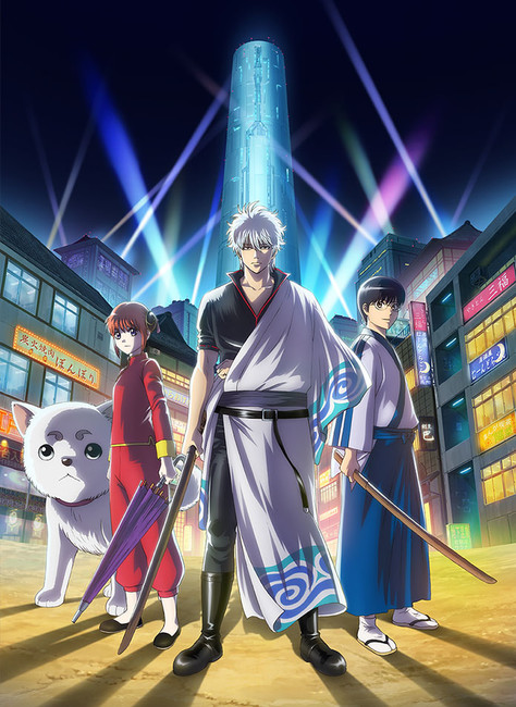 Gintama (2017) - Gintama Season 5