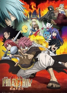 Fairy Tail Movie 1: Houou no Miko - Gekijouban Fairy Tail: Houou no Miko | Priestess of the Phoenix | Fairy Tail: The Phoenix Priestess