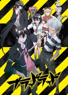 Blood Lad - Blood Lad