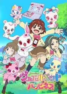 Jewelpet Happiness - Jewelpet Happiness