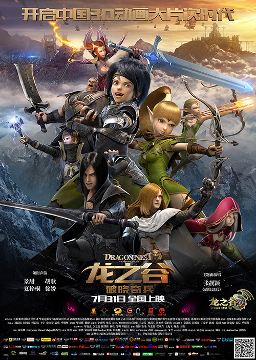 Dragon Nest: Warriors Dawn - Hắc Long Đe Dọa