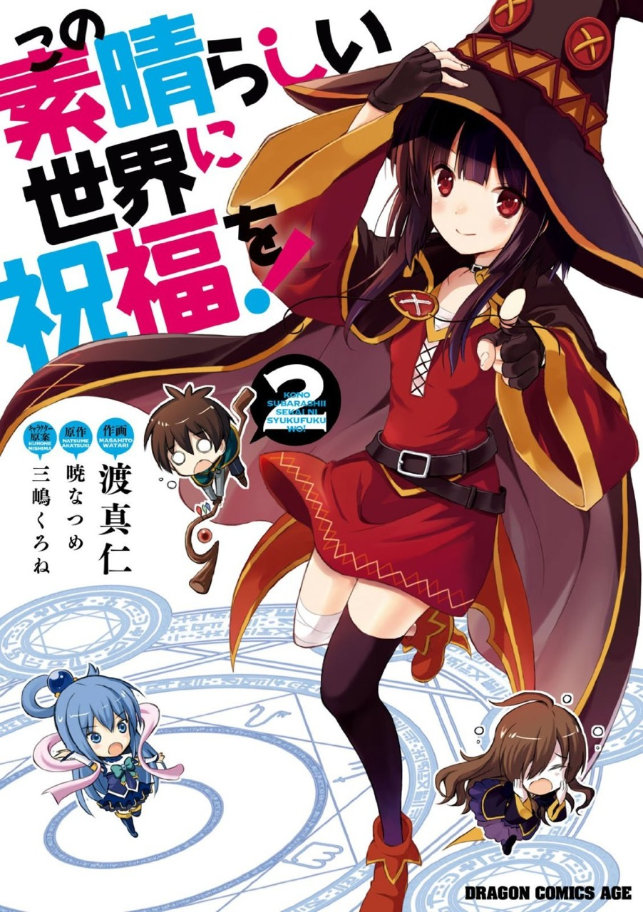 Xem phim Kono Subarashii Sekai ni Shukufuku wo! 2 OVA - KonoSuba: God's Blessing on This Wonderful World! Second Season OVA, KonoSuba: God's Blessing on This Wonderful World! Second Season OVA Vietsub