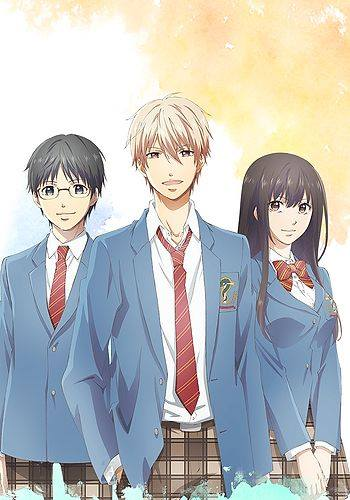 Kono Oto Tomare! 2nd Season - Stop This Sound! 2nd Season